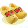 Slippers (Wooden Shoe Shaped)